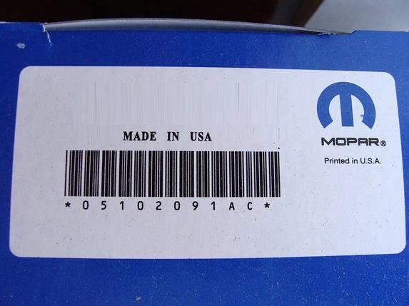 Провода зажигания ВОЛГА 31105 дв.Chrysler (Крайслер) (к-кт 4шт) (пр-во MOPAR USA), фото 2