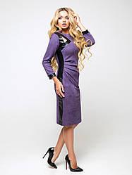 """Сукня """"Соломія"""" (сіро-фіолетовий)"""