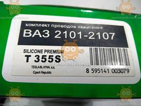 Провода зажигания ВАЗ 2101 - 2107 СИЛИКОН! (к-кт на авто) (пр-во TESLA Чехия) T355S Супер качество! ПИР 53580, фото 2