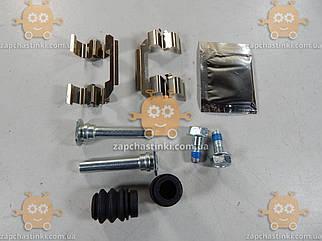 Р-к суппорта в сборе LANOS R13 (2 пальца, 2 пыльника, 2 пружины) стандарт (пр-во FSO Корея) З 63513