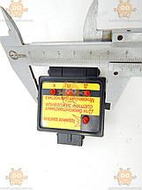Аварийное зажигание мгновенная диагностика МД-1 + АЗ-1 (2 в 1) (пр-во ТЭК Россия) З 973093, фото 3