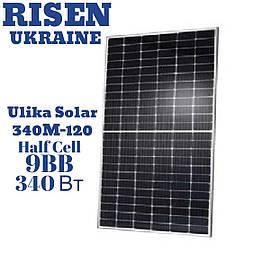 Сонячна панель Ulica Solar UL-340M-120- HALF CELL, монокристал, 340 Вт, 9 ВВ, 144 CELL
