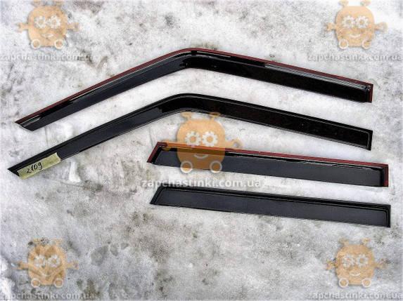 Ветровики ВАЗ 2109-099, 2114-15 на скотче (темные) EXTIME (пр-во Россия) ПИР 52690, фото 2