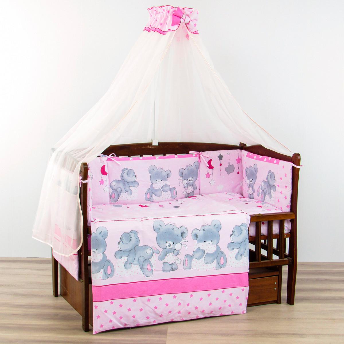 Комплект 8 предметів солодких снів рожевого кольору бортики подушки