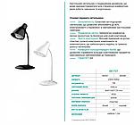 Світлодіодний настільний світильник Feron DE1727 7W 5000K Чорний, фото 4