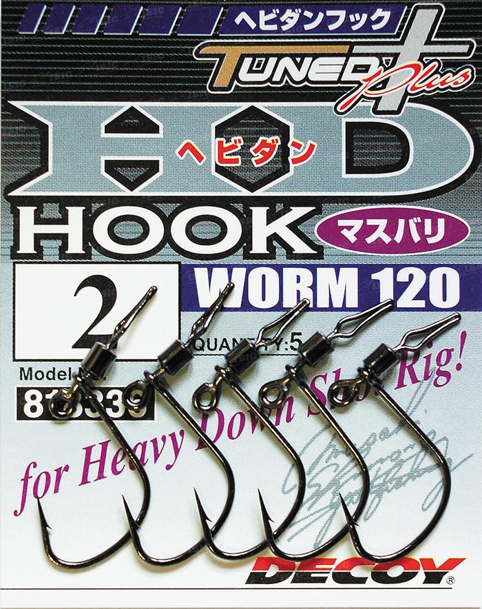 Крючок DECOY Hevidan Hook Worm 120 №2, 5шт (шт.)