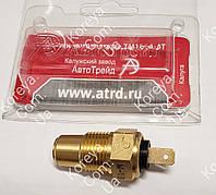 Датчик указателя температуры Таврия,Славута.Автотрейд ТМ100А-3808000