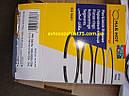 Кольца поршневые Газ 2410, 3302, газель, волга, Газ 53, 92,0 мм (производитель Marmot, Польша), фото 3