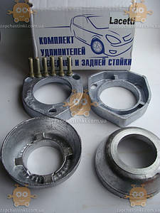 Подставка под амортизатор (пружину) Lacetti Лачетти (прокладка, проставка) (комплект на 4 амортизатора) (пр-во Россия)