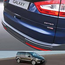 Пластикова захисна накладка на задній бампер для Ford Galaxy Mk3 2006-2012