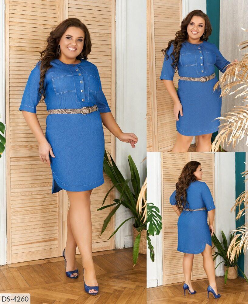 Стильное платье   (размеры 50-56) 0243-50