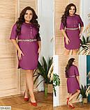 Стильное платье   (размеры 50-56) 0243-50, фото 2