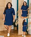 Стильное платье   (размеры 50-56) 0243-50, фото 3