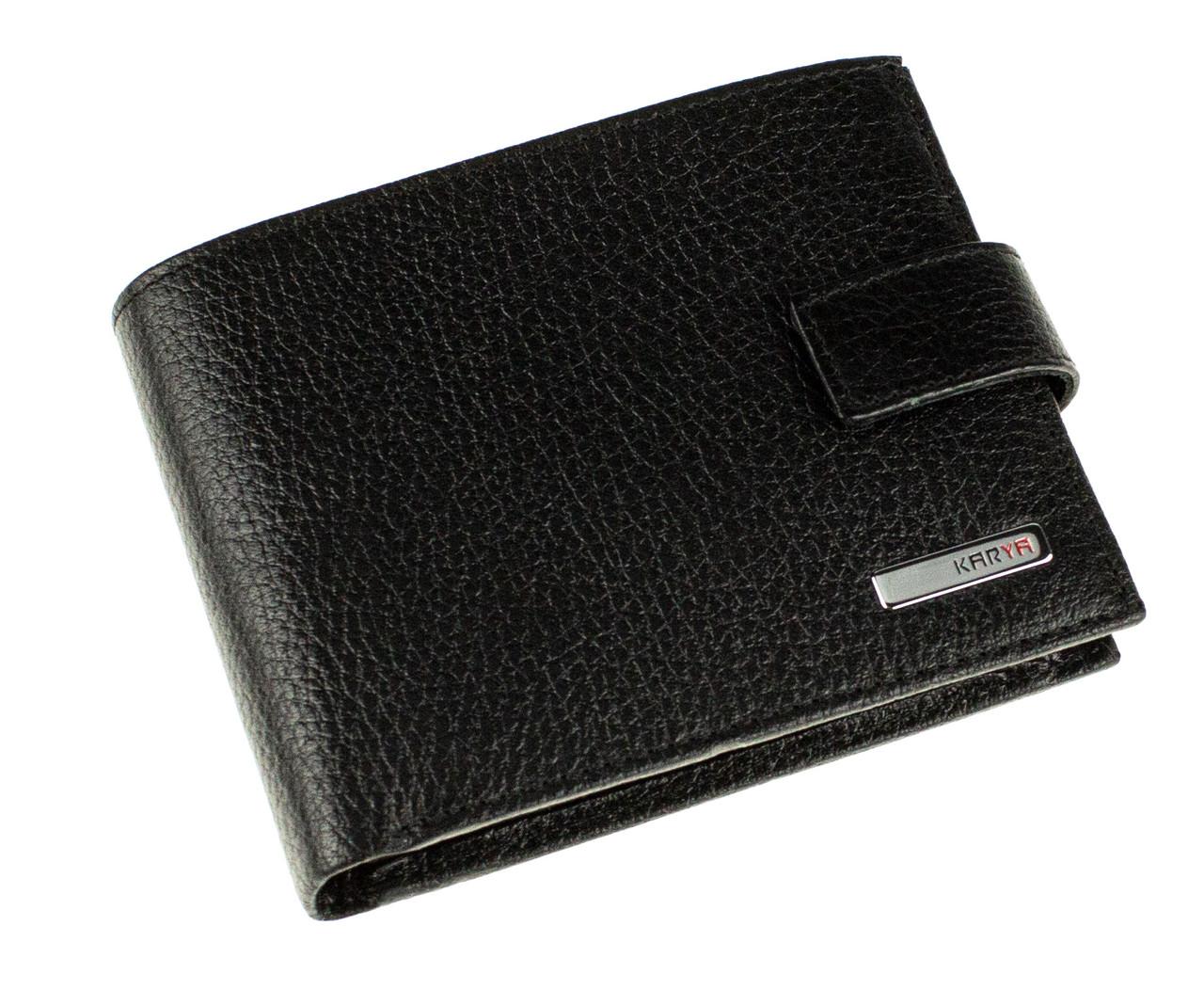 Мужской кошелек Karya 0464-45 кожаный черный
