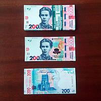 Сувенирные деньги 200 грн (арт. UAH-200n)