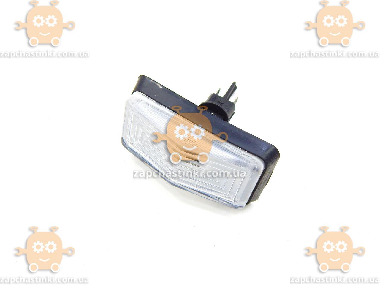 Повторитель поворота ВАЗ 2105, 2107 белый клипса с патроном (пр-во Россия) ПД 94744
