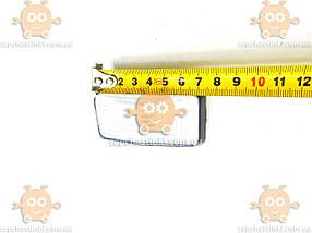 Повторитель поворота ВАЗ 2105, 2107 белый клипса с патроном (пр-во Россия) ПД 94744, фото 3