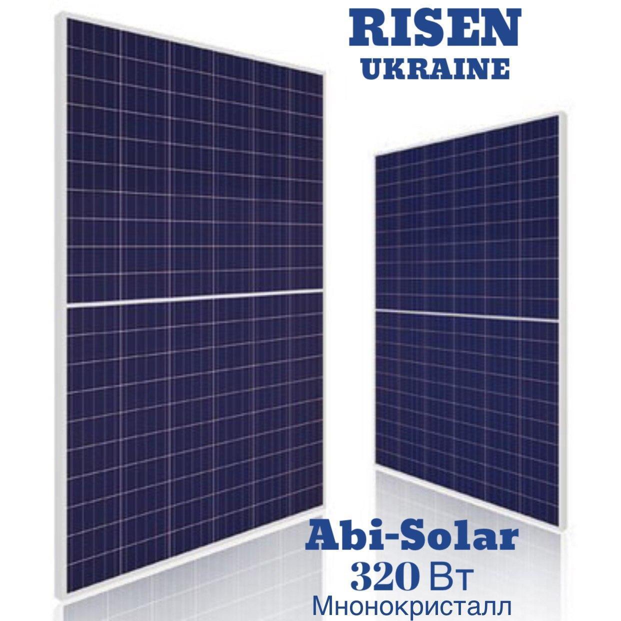 PV мoдуль ABi-Solar АВ320-60M, 320 Wp, Монокристал