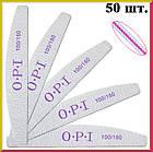 Пилка для Ногтей Лодка Серая 100/150 Двухстороняя Профессиональная для Ногтей Упаковкой 50 шт., фото 4