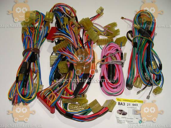 Проводка ВАЗ 21083 полный комплект (высокая панель), фото 2