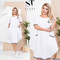 Легкое платье свободного кроя с карманами в стиле Бохо. цвет белый, Р-р. 50-52,54-56,58-60 Код 1103Е