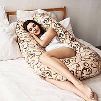 Подушка для беременных XL - 150 см + наволочка