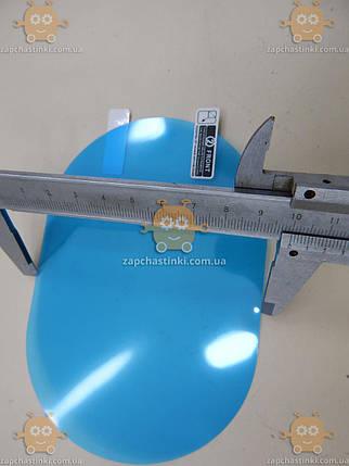 Пленка анти-дождь для зеркал авто 100х145мм (Anti-fog film) ТМ, фото 2