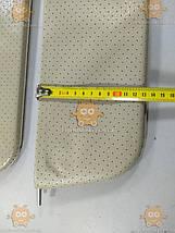 Козырек солнцезащитный ВАЗ 2106 (Цена за 2шт) мягкие (пр-во Сызрань Россия) КС 10110380, фото 3