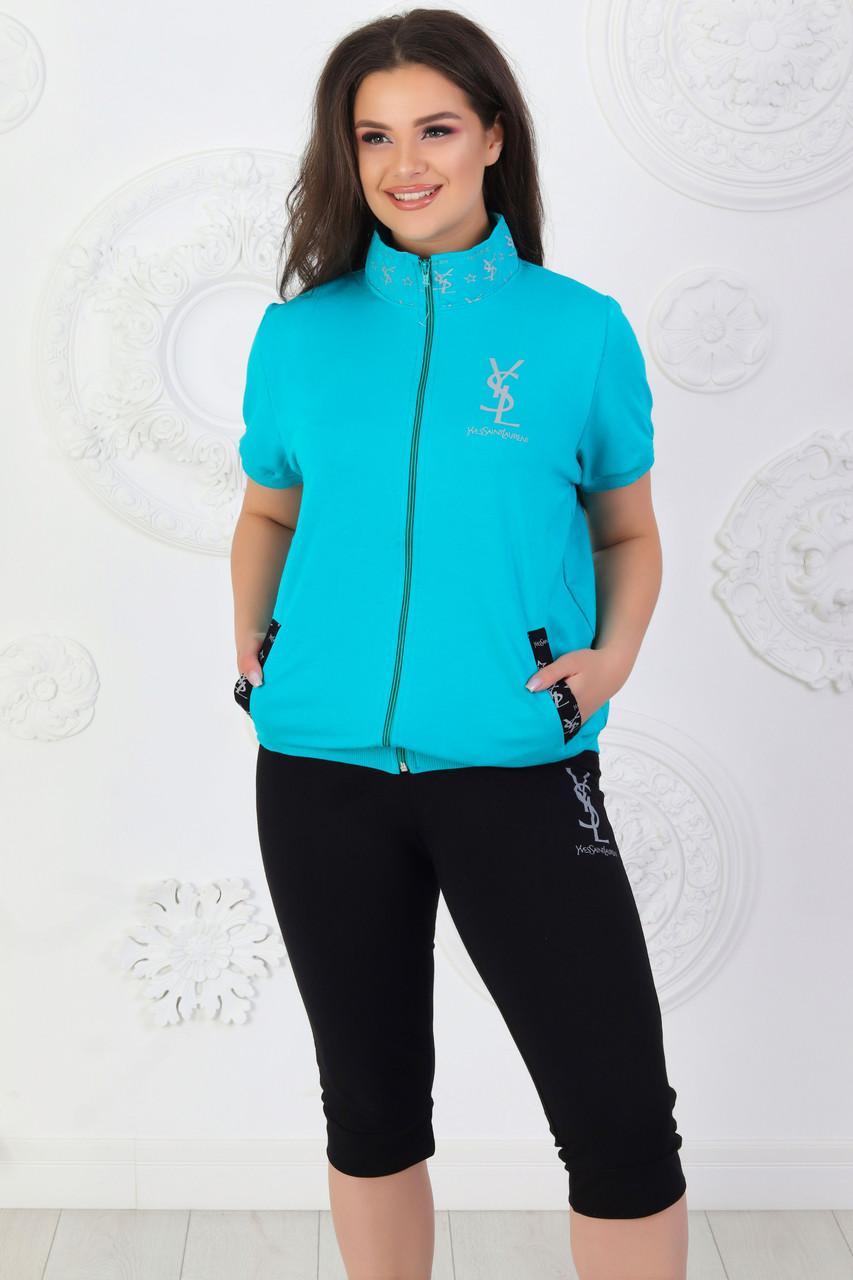 Жіночий літній костюмчик спортивного стилю Розпродаж, розміри 48
