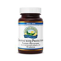 Grapine with Protectors Грэпайн с протекторами, NSP, НСП, США. Мощный антиоксидант, онкопротектор.