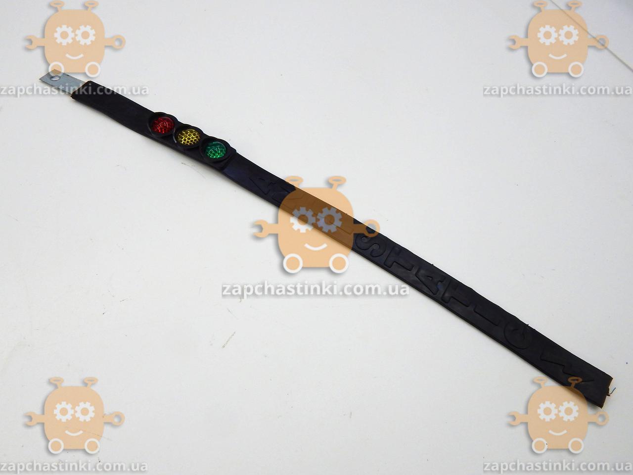Антистатик черный тесненый (с катафотом светофор) (пр-во Турция) ПД 40591