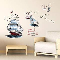 """Наклейка на стену в офис, в детскую, в школу """"пять парусных кораблей Hello Summer"""" 100см*87см (лист 60*90см)"""