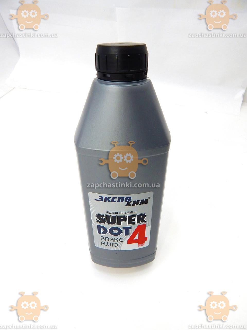 Жидкость тормозная DOT 4 1 литр (пр-во Экспо Хим) ПИР 33520
