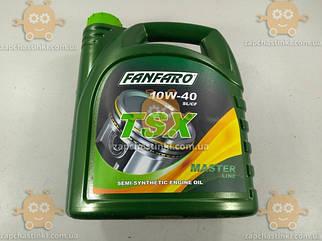 Масло моторное 4л. 10w-40 полусинтетика (пр-во FANFARO Германия)