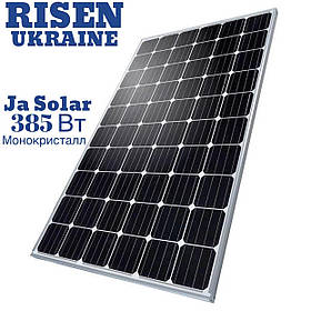 PV мoдуль JA Solar JAM72S09-385/PR 385 Wp, Монокристал