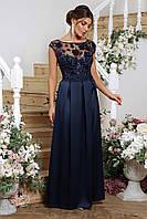 Красивое вечернее платье в пол женское синего цвета
