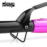 Плойка для завивки волос DSP 20009, фото 7