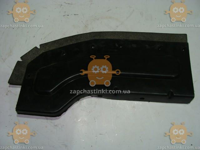 Щиток крыла Волга 2410 - 31029 передний левый (пластик) (пр-во ГАЗ)