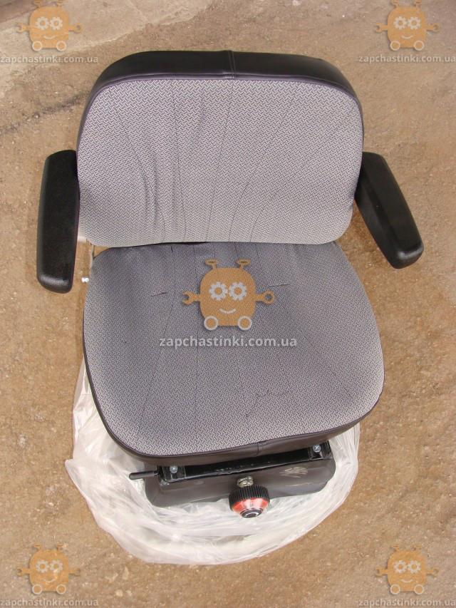 Сиденье МТЗ в сборе с подлокотниками! (регулируемый вес от 40 до 120кг (пр-во Россия)