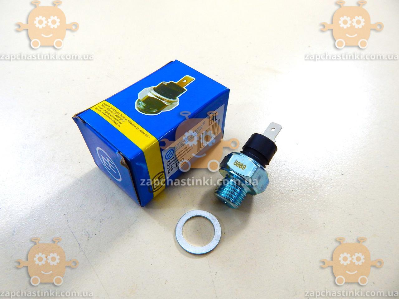 Датчик давления масла ВАЗ 2101 - 2107 (на лампочку) (пр-во Elprom Elhovo Болгария) ПД 91098