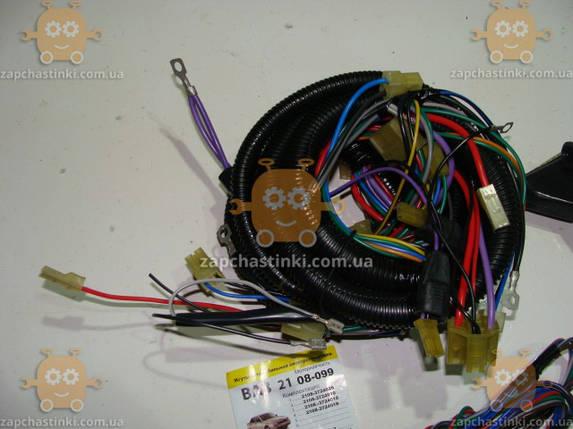 Проводка ВАЗ 2108 - 21099 моторная часть (комплект), фото 2