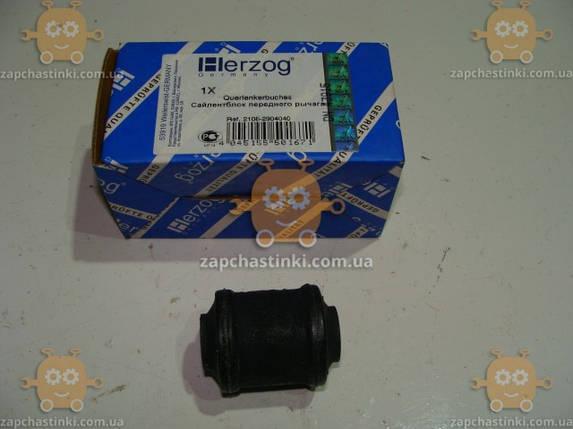 Втулка рычага нижнего ВАЗ 2108 - 2170 подвески передней (сайлентблок) (2шт) (пр-во HERZOG), фото 2