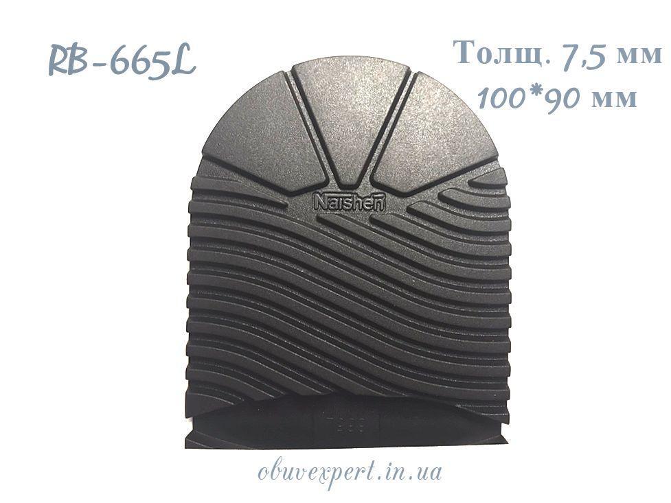 Набойка мужская BISSELL RB-665L, т. 7,5 мм, цв.черный
