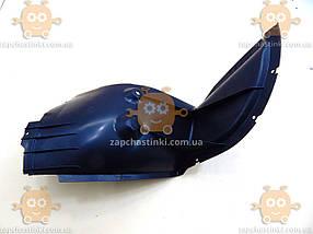 Кожух защитный переднего крыла ВАЗ 2170 - 2172 Приора (2шт) (пр-во ПЛАСТИК) КС 002100, фото 3