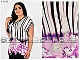 Стильная блуза  (размеры 54-68) 0243-56, фото 3