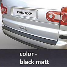 Пластикова захисна накладка на задній бампер для Ford Galaxy Mk2 2000-2006