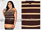 Стильная блуза  (размеры 54-64) 0243-57, фото 3