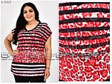Стильная блуза  (размеры 54-64) 0243-57, фото 5