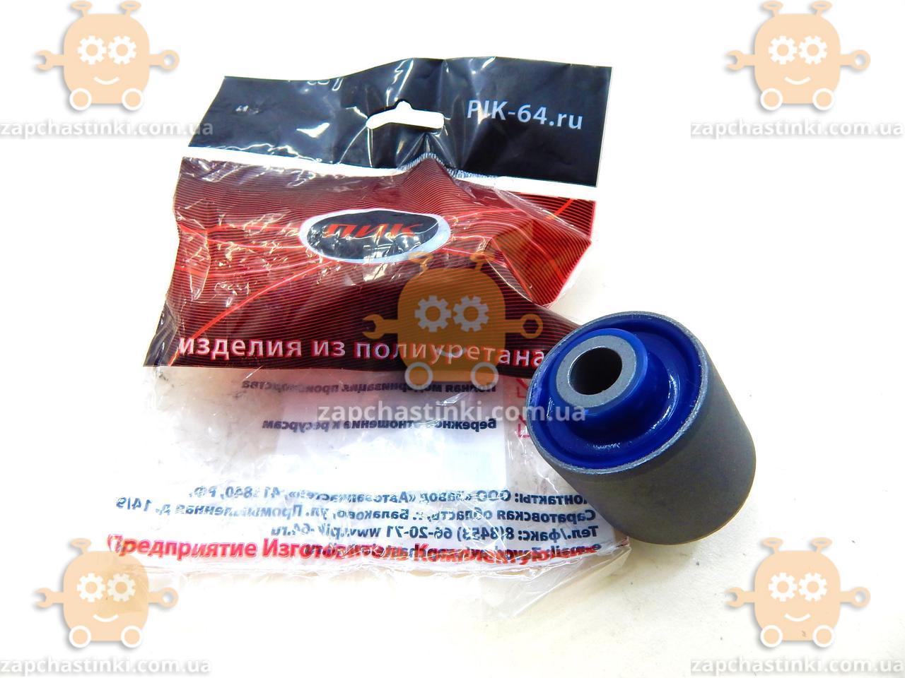 Шарнир продольной штанги нижний ВАЗ 21214 УРБАН ПОЛИУРЕТАН синий (пр-во ПИК г. Балаково) КС 001803