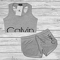 Серый спортивный костюм комплект топ шорты бренд CK